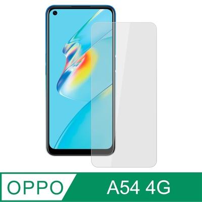 【Ayss】OPPO A54/4G/6.51吋/2021/玻璃鋼化保護貼膜/二次強化/疏水疏油/四邊弧邊