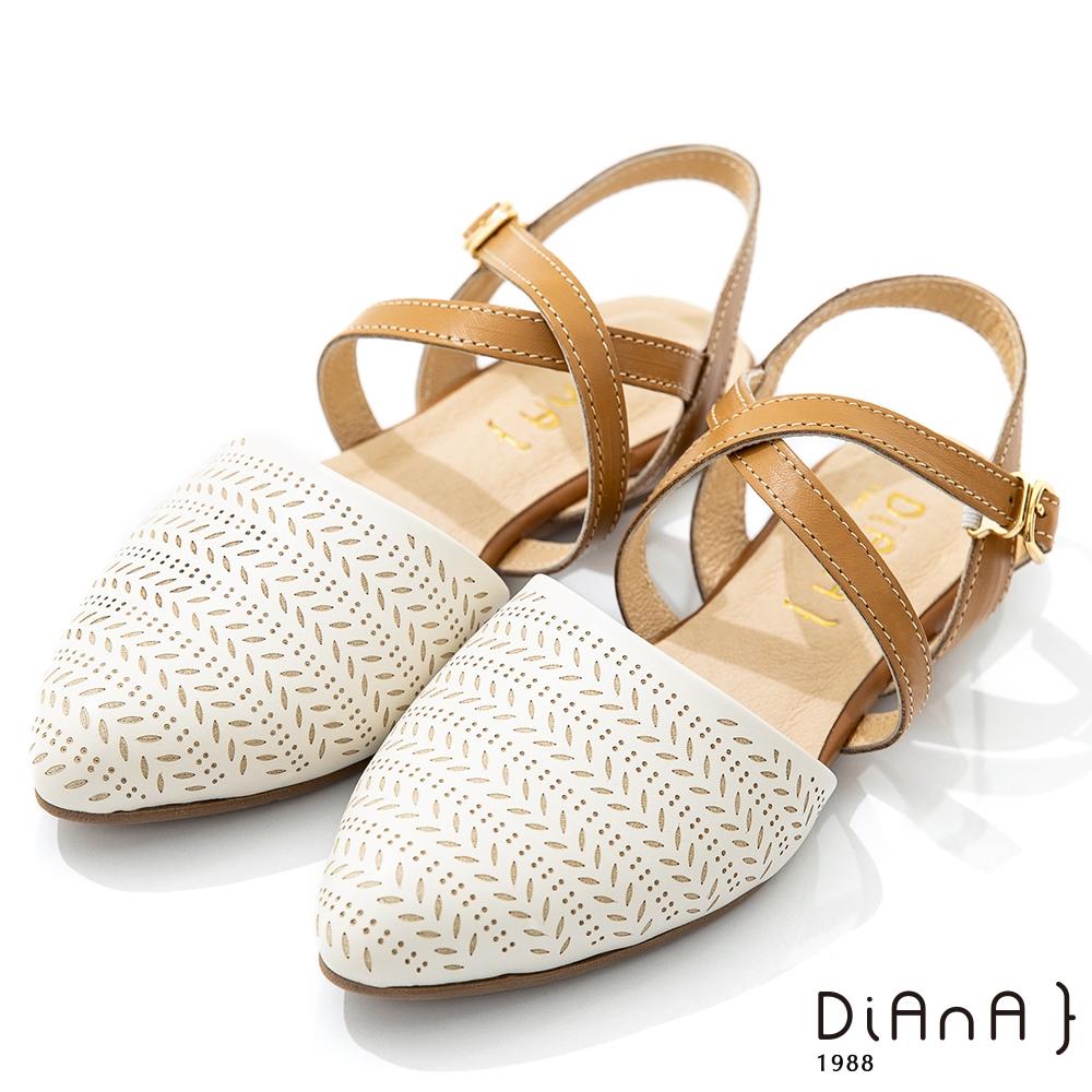 DIANA 1.5cm質感牛皮沖孔圖形穆勒涼鞋-夏日風情-奶油白