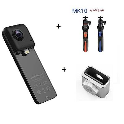 附底座+藍芽自拍棒) iphone專用全景攝影機 INSTA360 NANO S公司貨