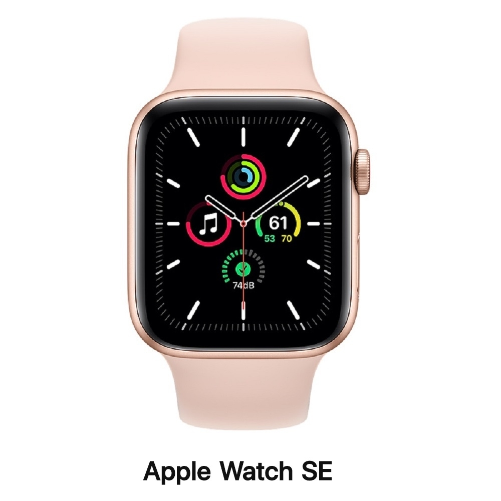 Apple Watch SE 44mm GPS版 鋁金屬錶殼配運動錶帶