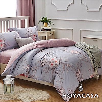 HOYACASA夢熙 加大四件式天絲柔棉兩用被床包組