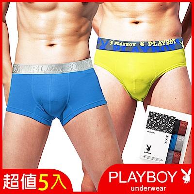 [新品激降]PLAYBOY兔頭LOGO織帶合身四角/三角褲(5件組)_4款可選