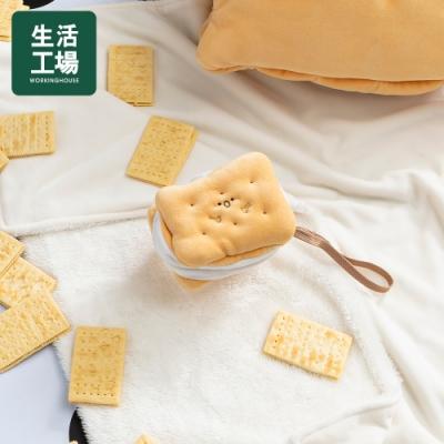 【居家辦公 好物嚴選-生活工場】玩味甜點-濃餅乾零錢包