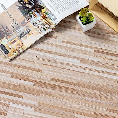 樂嫚妮 塑膠PVC仿木紋DIY地板貼 6.9坪 米色竹節拼木