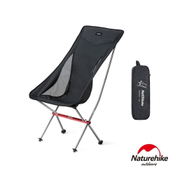 Naturehike YL06超輕戶外便攜鋁合金高背耐磨折疊椅 附收納包 黑色