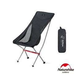 Naturehike YL06超輕戶外便攜鋁合金高背耐磨折疊椅 附收納包 黑色-急