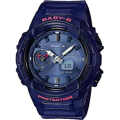 BABY-G秋冬街頭時尚風珠光效果設計休閒錶(BGA-230S-2)藍42.9mm