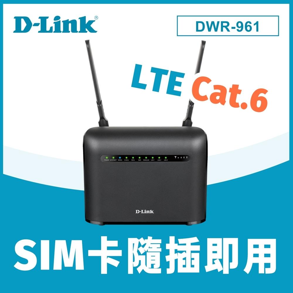 D-Link 友訊 DWR-961 4G LTE Cat.6 AC1200 無線路由器(分享器)