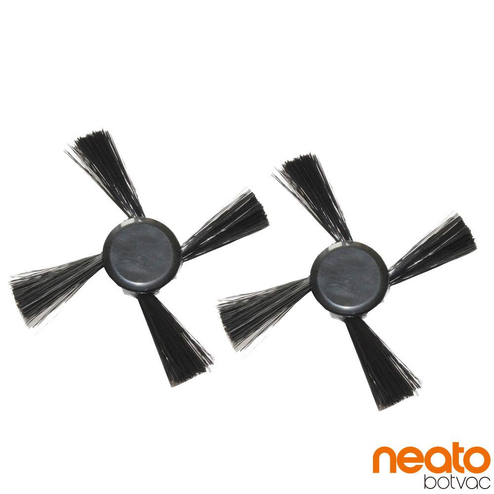 美國 Neato Botvac 系列 原廠專用邊刷 (2入)