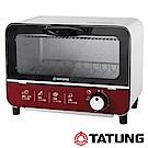 [尾牙採購]TATUNG大同 6公升電烤箱(TOT-605A)
