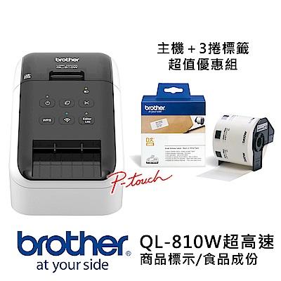 Brother??QL810W + DK22225(3捲入) 超值優惠組
