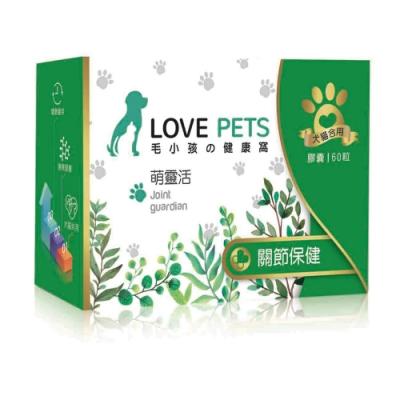 LOVE PETS 萌靈活 II型膠原蛋白複方膠囊 60入