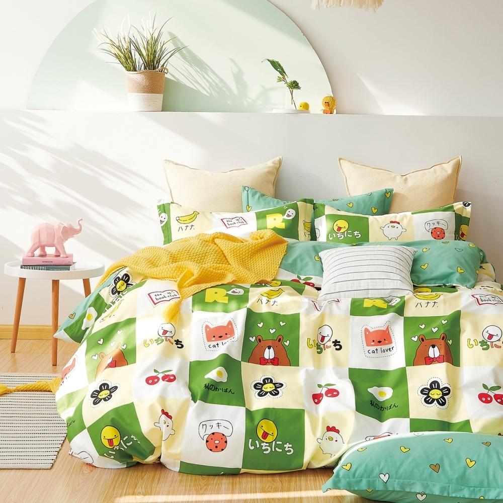 (限時下殺) La Lune台灣製精梳棉床包被套組 單/雙/大均價 (孵蛋小GG)