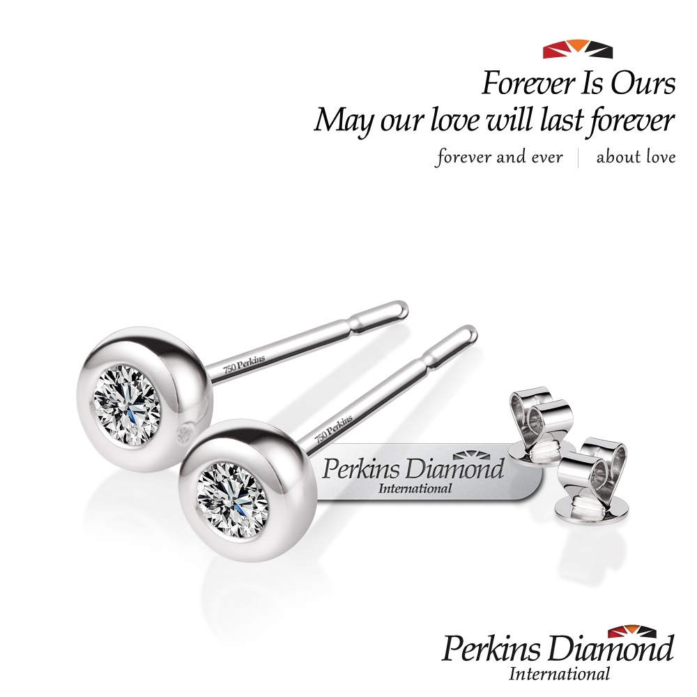 PERKINS 伯金仕 - ONO系列 14K金 總重0.20克拉鑽石耳環