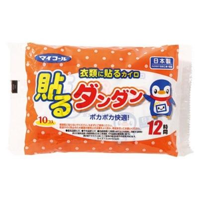 ST雞仔牌 Mycoal雞仔牌貼式暖暖包 10包入