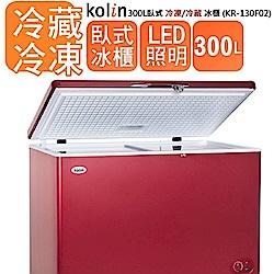 KOLIN歌林 300L 臥室冷凍櫃 KR-130F02 棗紅色