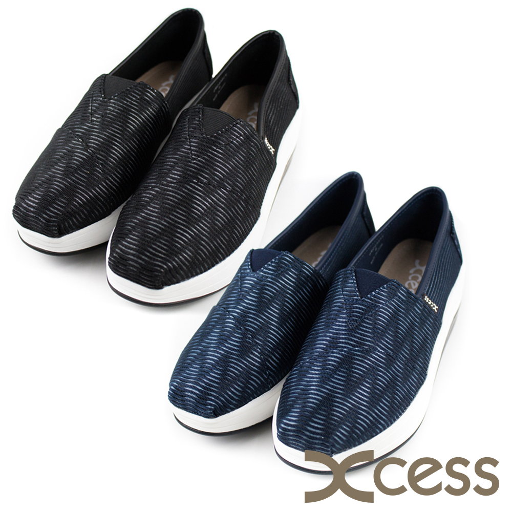 XCESS 女增高鞋 立體波紋 GW045 二色任選