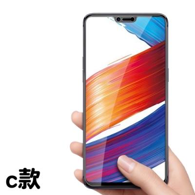 OPPO R15 Pro (c款 ) 非滿版 高清 透明 9H鋼化玻璃膜 手機 保護貼 (c款 ) R15 Pro 透明x1
