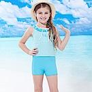女童泳裝二件式背心短褲(T-897藍色)TiNyHouSe