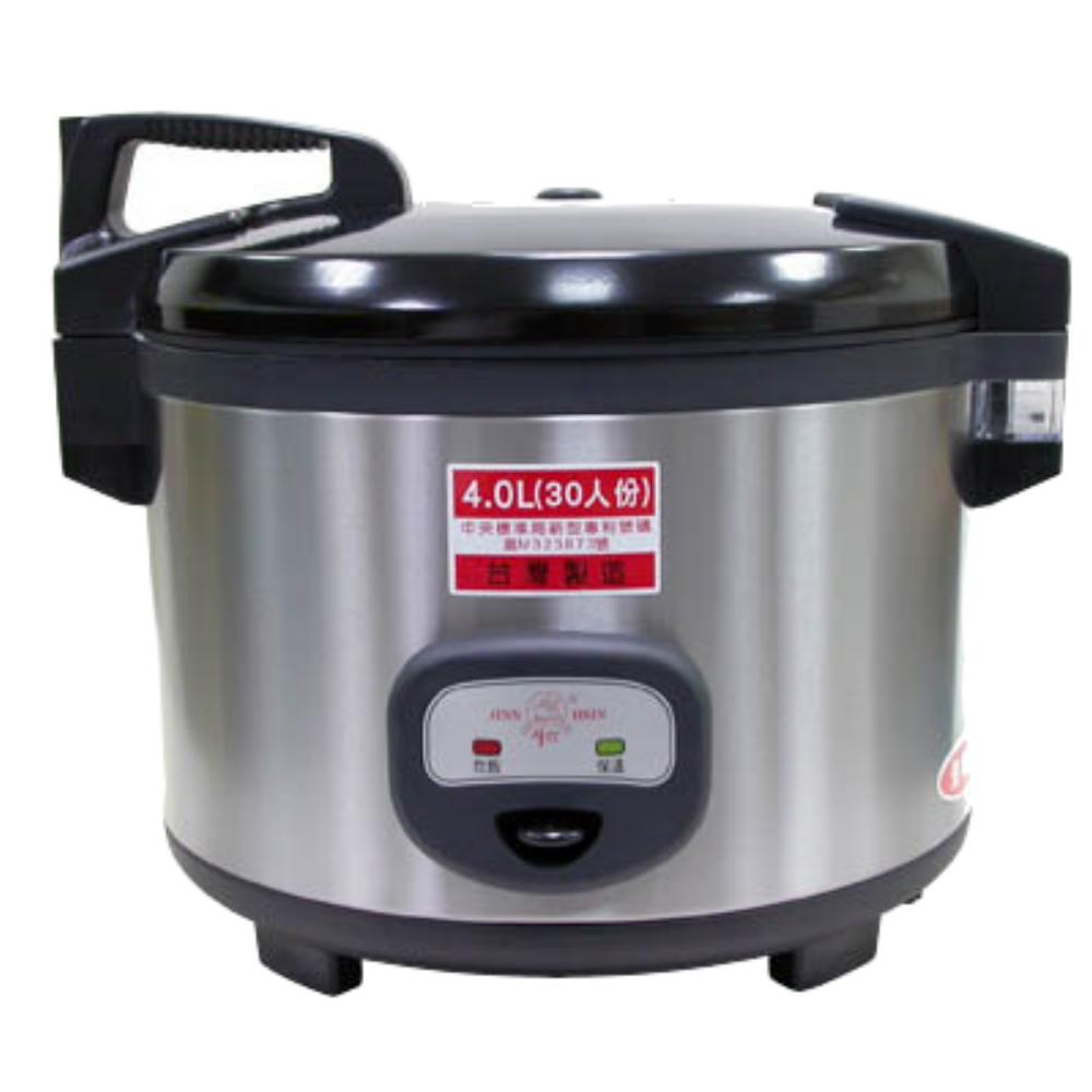 牛88 營業用30人份電子保溫煮飯電子鍋(JH-8155) @ Y!購物