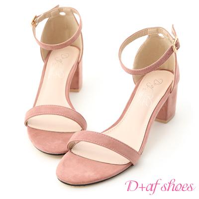 D+AF 氣質魅力.簡約一字繫踝中跟涼鞋*粉