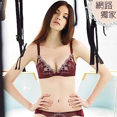 曼黛瑪璉-14AW水迷人系列三 B-D罩杯內衣(秋葉紅)