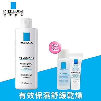 理膚寶水 多容安舒緩保濕化妝水400ml 超值組 保濕舒緩