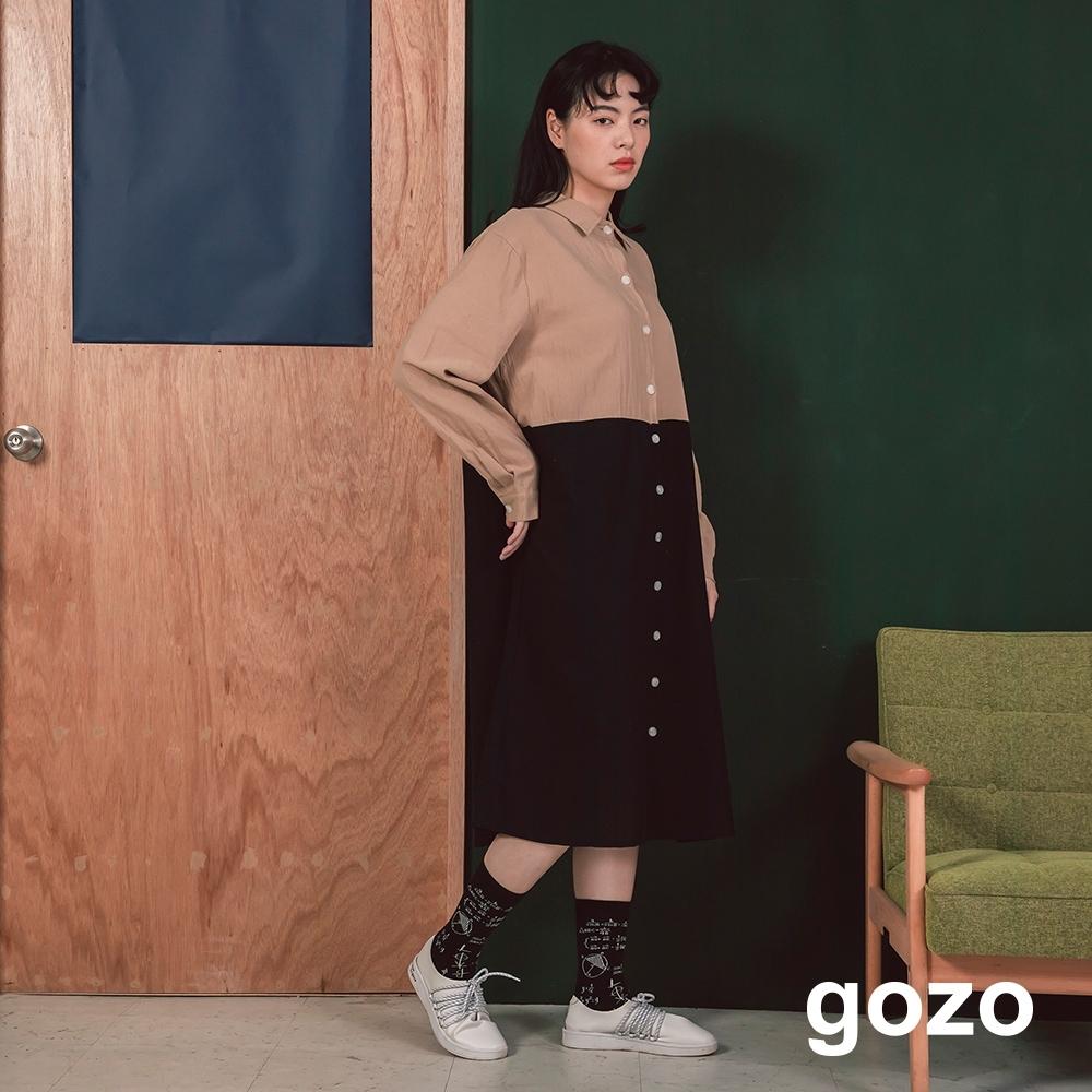gozo-拼色襯衫洋裝-卡其
