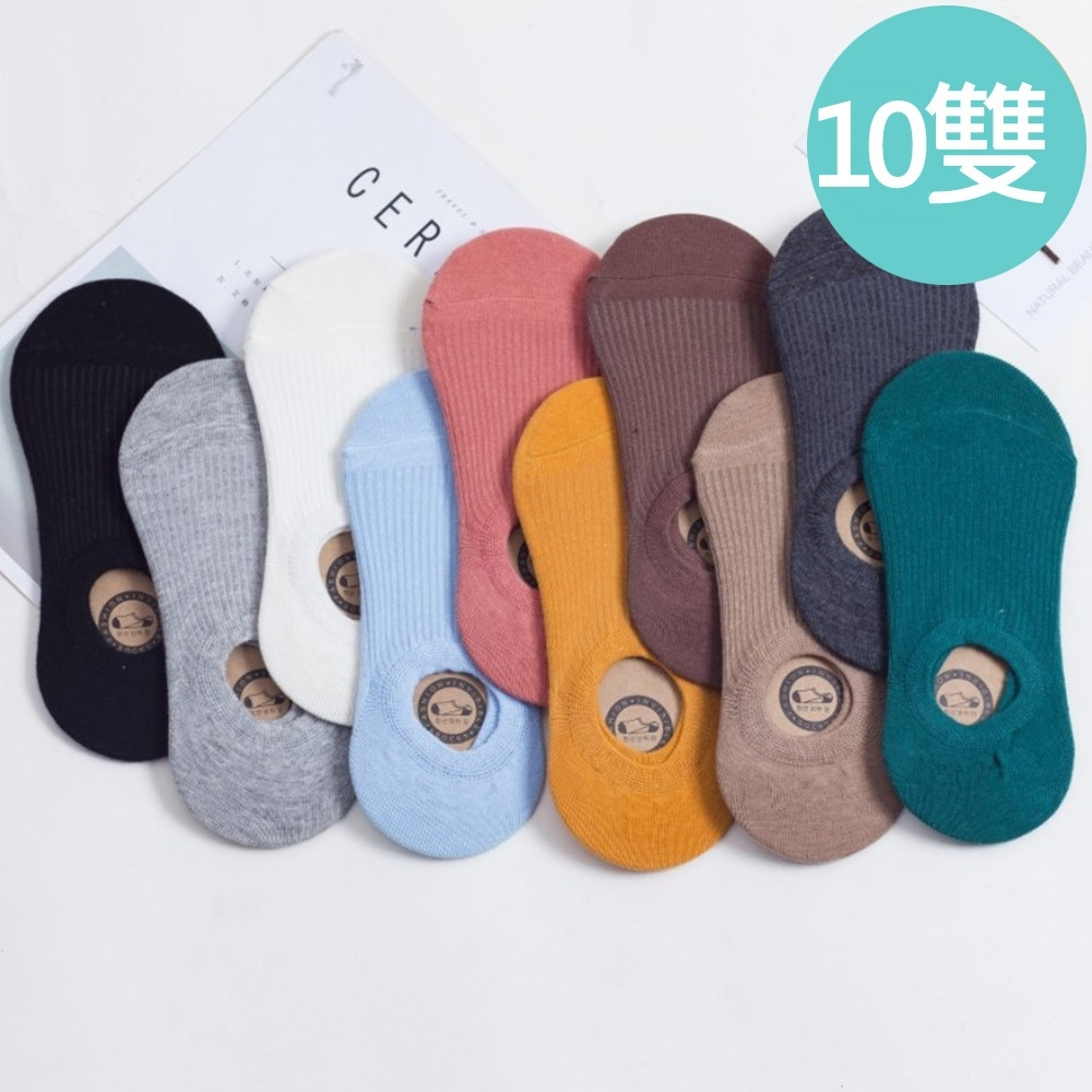 HADAY 女襪 小口止滑小波浪隱形襪 高棉含量 舒適四季可穿 黑色 10雙組