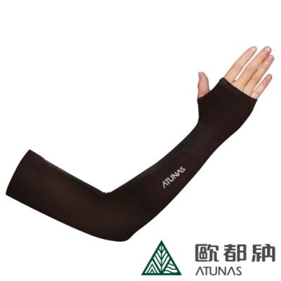【ATUNAS 歐都納】彈性無縫防曬3D套指袖套A-A1870黑/戶外登山健行/單車/運動配件