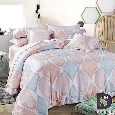 DESMOND 雙人100%天絲TENCEL六件式加高床罩組  極簡年華