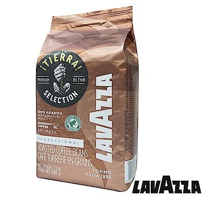 義大利LAVAZZA TIERRA SELECTION 咖啡豆(1000g)
