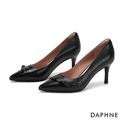 達芙妮DAPHNE 高跟鞋-優雅荷葉滾邊真皮高跟鞋-黑