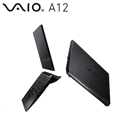 VAIO A12 12吋日本製二合一筆電 i7-8500Y/16G/512G/Pro極黑版