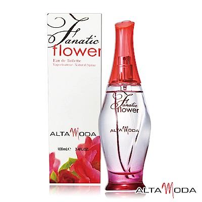 ALTAMODA獵愛調香師系列-淡香水 Fanatic Flower花中之后