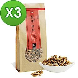 十翼饌 上等原味核桃(350g)x3包)