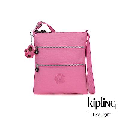 Kipling 甜美糖果粉前袋雙拉鍊方型側背包-KEIKO