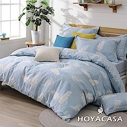 HOYACASA美好假期 單人200織抗菌精梳棉兩用被床包三件組