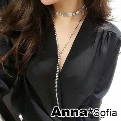 【3件5折】AnnaSofia 奢華美鑽 Y字長鍊項鍊毛衣鍊(銀系)