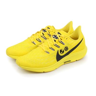 Nike 慢跑鞋 ZOOM PEGASUS 36 男鞋