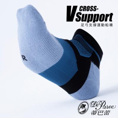 蒂巴蕾 V Support 足弓支撐運動船襪-L