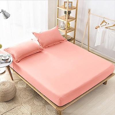 澳洲Simple Living 雙人600織台灣製天絲床包枕套組(珊瑚桔)