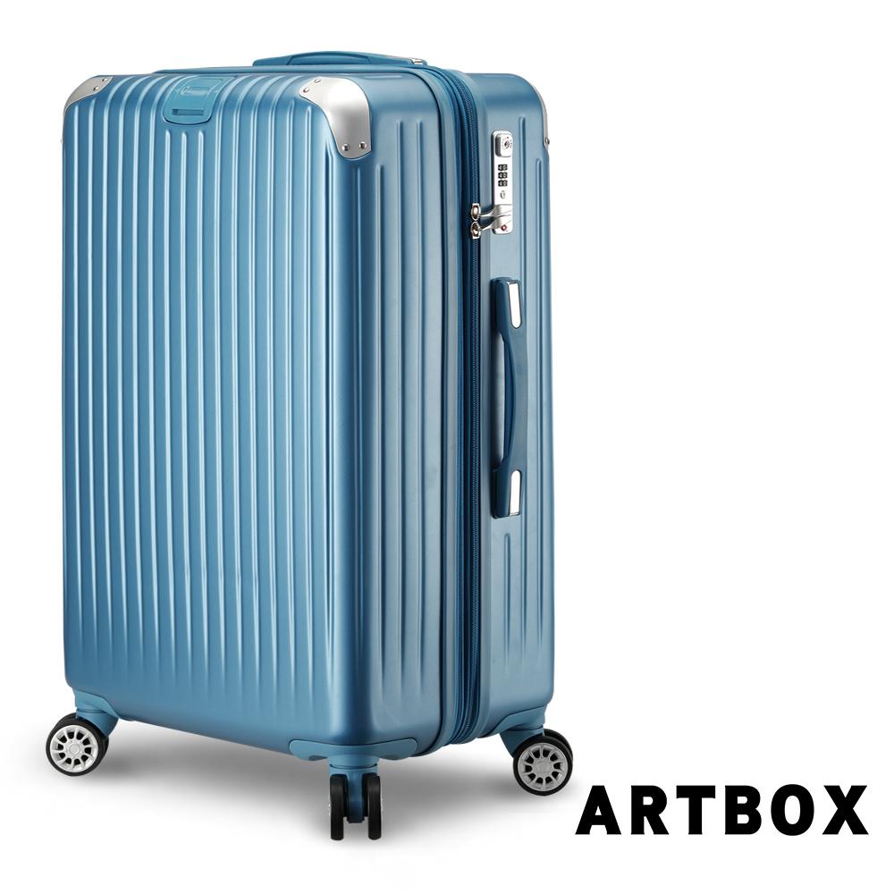 【ARTBOX】旅尚格調 25吋全新凹槽漸消紋霧面行李箱 (冰藍)