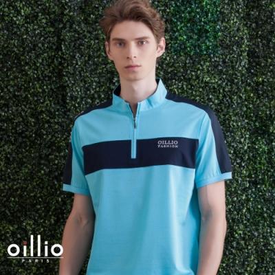 oillio歐洲貴族 短袖品牌立領T恤 素面彈性棉料 夏日舒適透氣穿搭首選 藍色