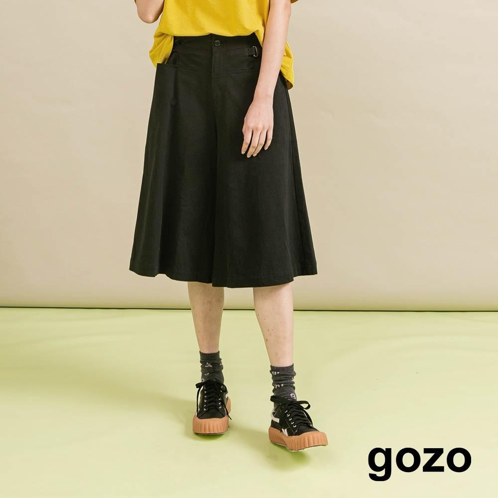 gozo-個性側扣環設計五分褲(二色)