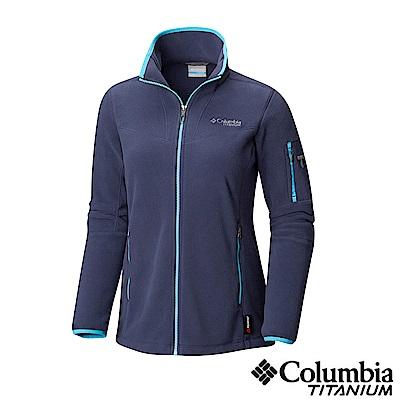 Columbia哥倫比亞 女款-鈦Polar刷毛外套-灰紫 UAR03290PG