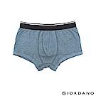 GIORDANO 腰鬆緊無痕平底四角內褲-32 中藍