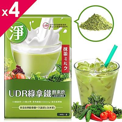 UDR綠拿鐵酵素飲 x4盒