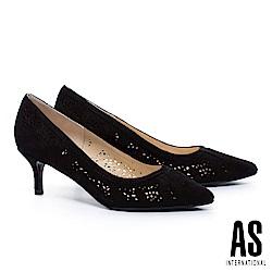 高跟鞋 AS 純熟典雅沖孔設計羊麂皮尖頭高跟鞋-黑