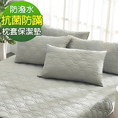 Ania Casa 個性鐵灰 枕頭套保潔墊 日本防蹣抗菌 採3M防潑水技術